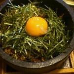 丸源 - 石焼きビビンバ