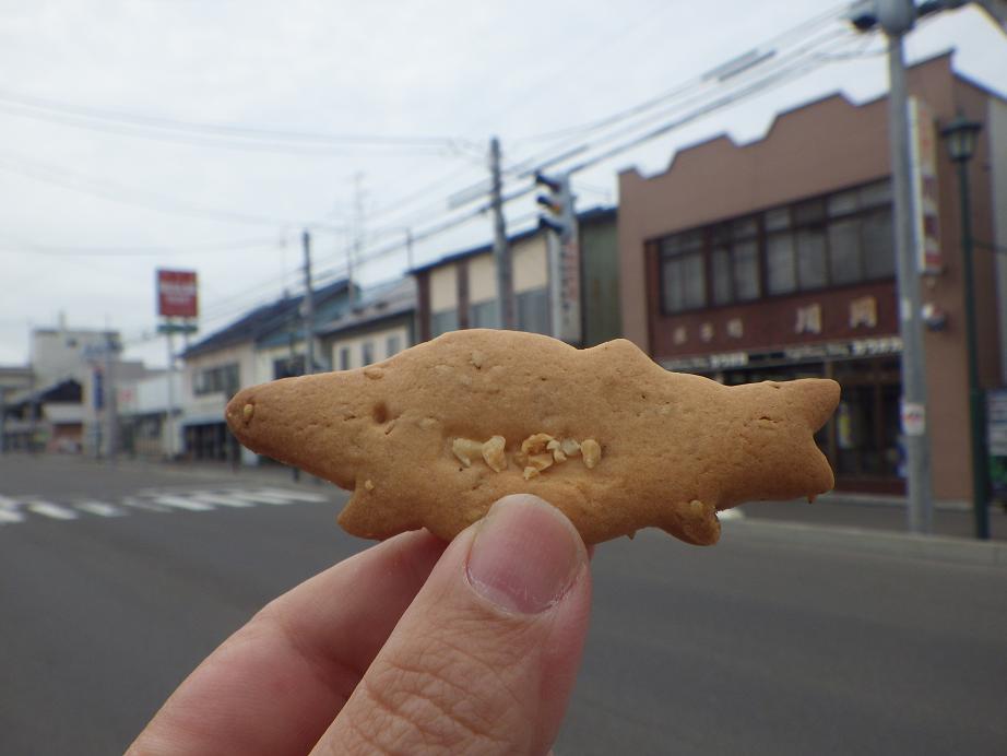 御菓子司 川岡