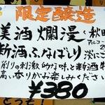 甘粕屋酒店 -