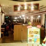 山岸一雄製麺所 - 2013.3.7現在 店舗