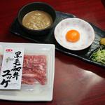 ぼくり - 料理写真:黒毛和牛ユッケ