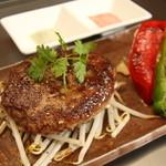 きゅうろく 鉄板焼屋 - 【ランチ限定ハンバーグ】和牛肉の味がよくわかる塩で食べる「こだわり塩2種」