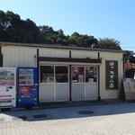 海辺のほったて小屋 赤穂唐船サンビーチ店 -