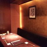 松玄 凛 - 照明が艶やかな個室