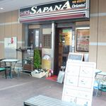 Asian Kitchen Sapana -