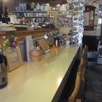 シロクマ食堂 - カウンター席