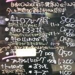 シロクマ食堂 -