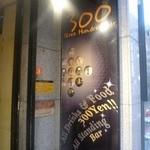 銀座バー GINZA300BAR 銀座5丁目店 - 2013.3.13初訪問~☆