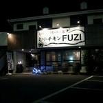 とり・チキン・FUZI -