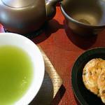 つきまさ - つきまさ(煎茶)550円