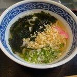 岩尾大樽ギャラリー - 料理写真:わかめうどん