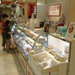 シュークリーム&ケーキ オアフ - マルイファミリー海老名1F食遊館