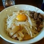 麺屋 御神本 - まぜ玉(全卵入)(750円)