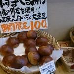Bakery Cafe CAMELLIYA -