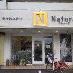 17873374 - ナチューラ 沖浜東店さん