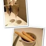 レストラン グースト -