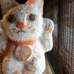 タルマーリー - 招き猫