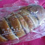 的場製パン - あんロール