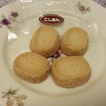 桃の木 - こしあんクッキー