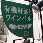 ベジバール HONA 銀座 -