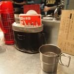 野菜を食べるカレーcamp - 「水筒」と「飯ごう」