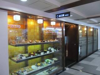 新三浦 天神店 - 新三浦の美味しい水炊きや料理が比較的安価に食べれるとあっていつもランチ時は大賑わい。