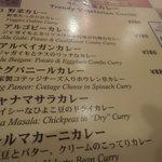 17884015 - 野菜&豆のカレーのページ