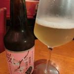 浅草カフェ ラグランドカリス - 新潟麦酒桜600円