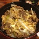 今半本店 - 牛丼(ランチ)
