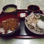 大黒食堂 - 料理写真:「ソースかつ丼セット」900円