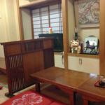 春駒 - お座敷(18名様程度まで)