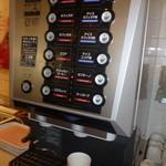 安楽亭 - ドリンクバーの1部コーヒー
