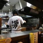 谷口食堂 -