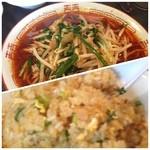 朱鳶 - 朱鳶麺3辛と チャーハン大盛り