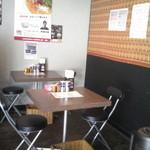 我流麺舞 飛燕 - テーブル席
