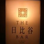THE 日比谷 BAR -
