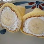 タバタヤ菓子舗 - バナナボート断面