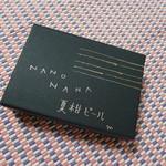 17891333 - 【2013.3】黒い箱になってます