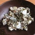 海鮮味処 亀吉 - 長命草のツナマヨ和え