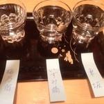 17891512 - 日本酒