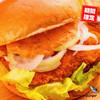 沼津バーガー - 料理写真:秋の新商品 厚切りサーモンバーガー