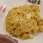 満麺亭 - チャーハン
