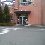 東京大学消費生活協同組合 医科研店 - 食堂棟