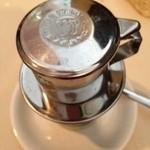 ベトナム ガーデン - ベトナムコーヒー
