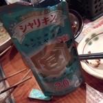 なぎ屋 - なんと、キンミヤからシャリキンが袋タイプで販売されていました!