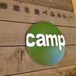 野菜を食べるカレーcamp - 看板はいかにもキャンプ!