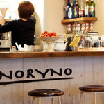 カフェ・ノリーノ -