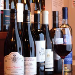 王道ワインから希少価値の高いワインまで!