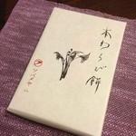 ツバメヤ 柳ヶ瀬本店 - 本わらび餅
