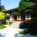 休耕庵 竹の庭の茶席 - 本堂